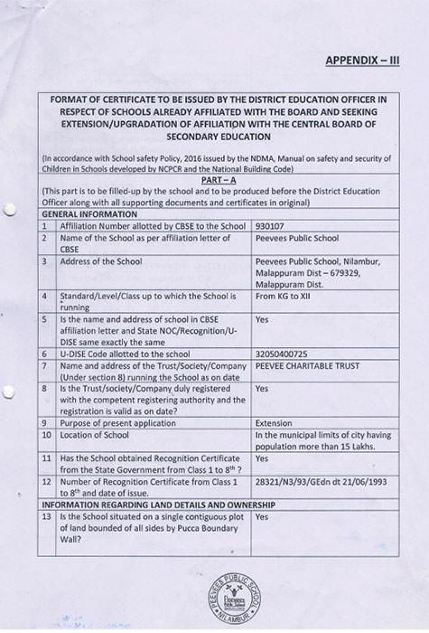 DEO Certificate & self certification