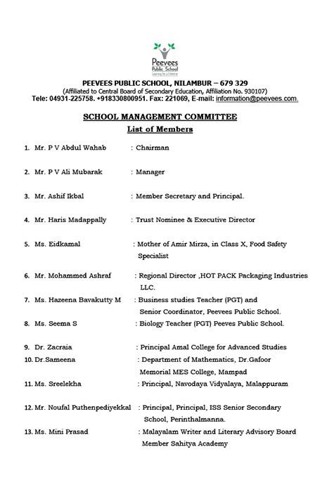 School management committee